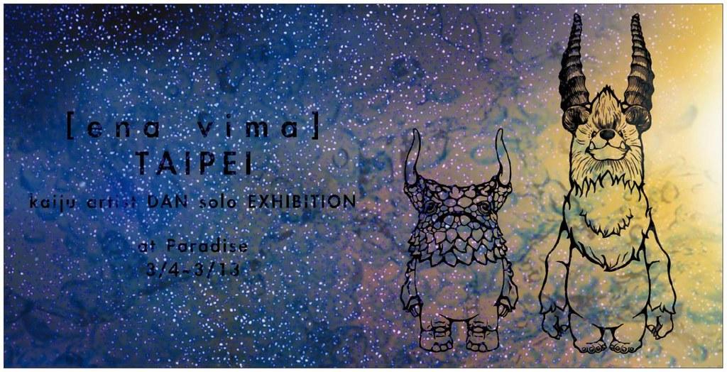 Kaiju Artist DAN【ena vima / Taipei】Paradise 臺北個展