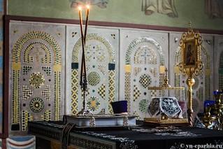 Софийский собор 258