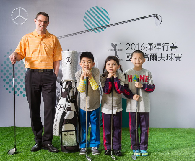 「Mercedes-Benz揮桿行善國際高爾夫球賽」於1991啟動至今已邁入第25年