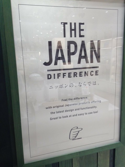 The Japan Difference
