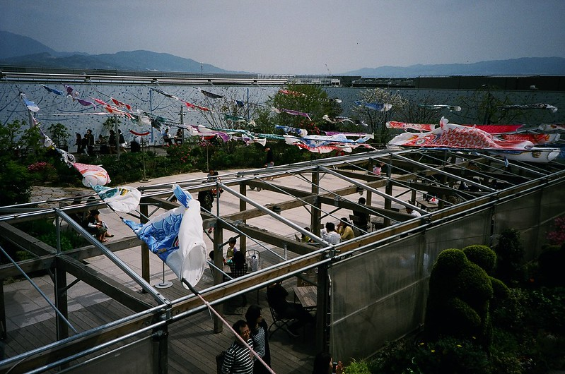 Lomography : Hataka Station