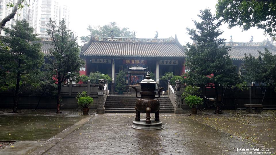 Macau (130)