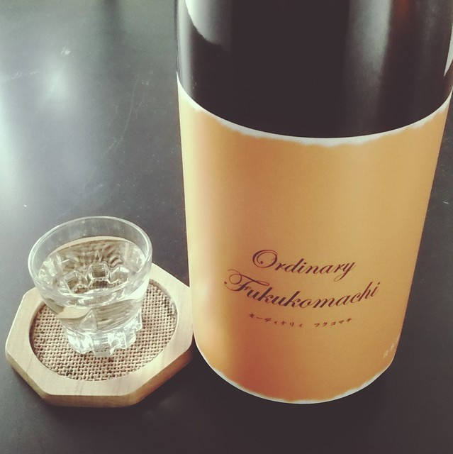 Ordinary Fukukomachi