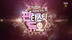 Fantastic Duo Ep.30 END