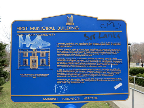 plaque for first municipal building north york