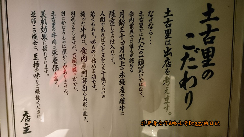 日本咖哩豬排飯&和牛燒肉土古里30