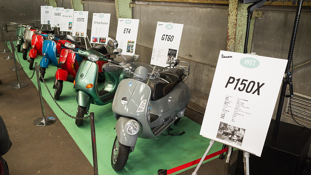 "20160425_06_Vespa 70th Birthday Celebration Meeting ""Fabbrica 1946"""