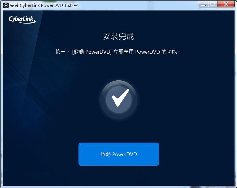 POWERDVD004.JPG