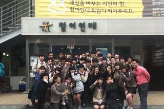 20160502_참여연대 탐방 사진 모음