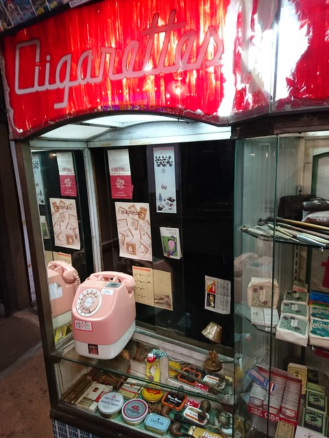 Takayama showa-kan museum 88