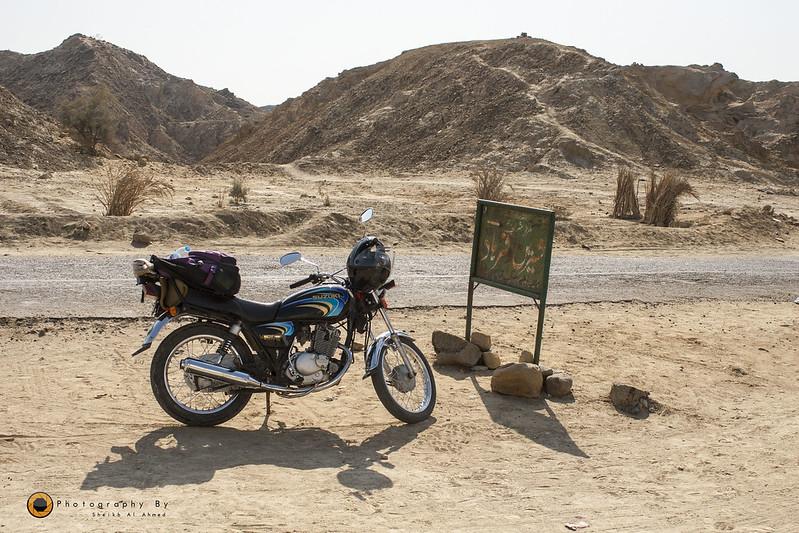 Trip to Cave City (Gondhrani) & Shirin Farhad Shrine (Awaran Road) on Bikes - 23558905773 690d30946a c