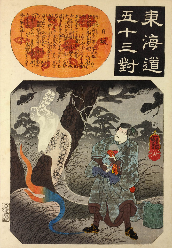 Utagawa Kuniyoshi - Moonlit scene of a travelling warrior receiving a child from a ghost, 1845