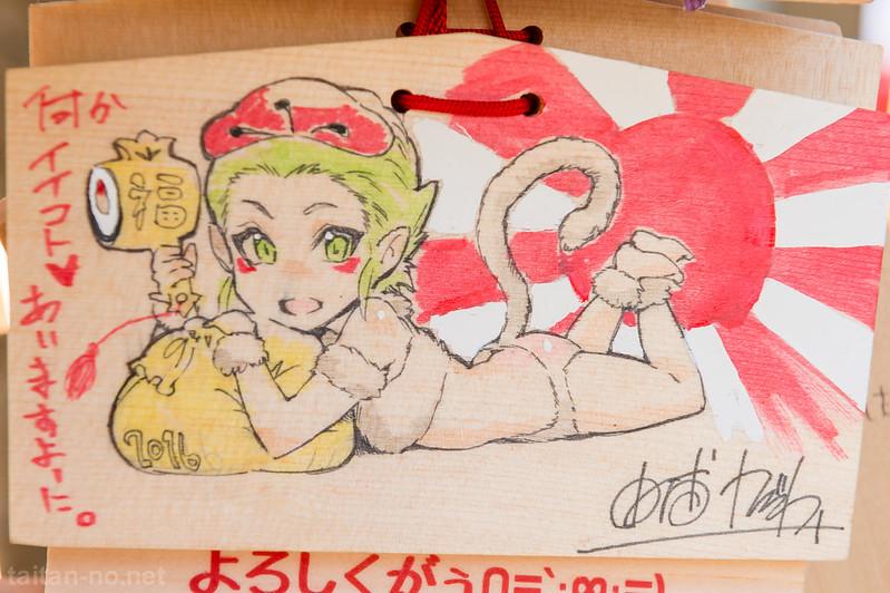 20160103-DSC_5021
