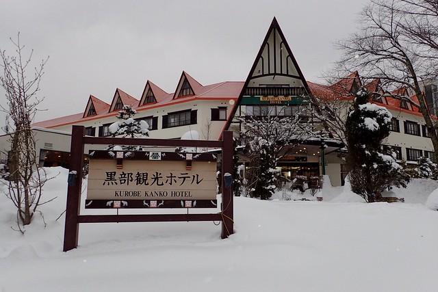 2016.1.23-24 黒部観光ホテル