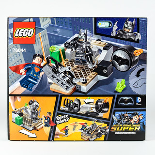 Review LEGO 76044 DC Comics Clash of the Heroes 02