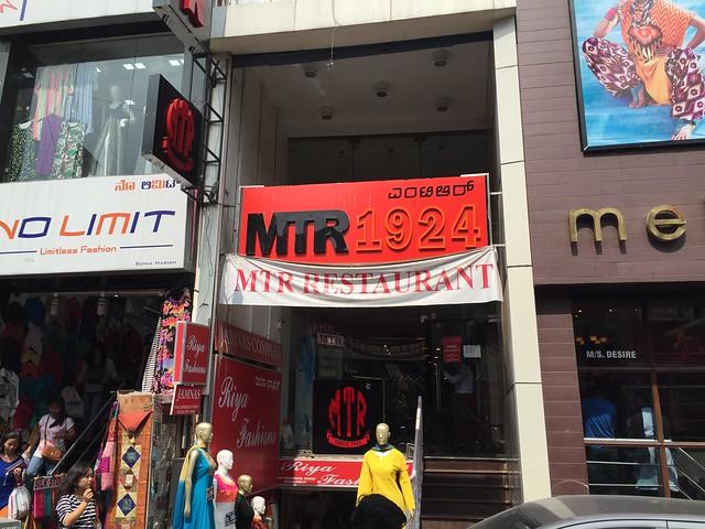 MTR1924
