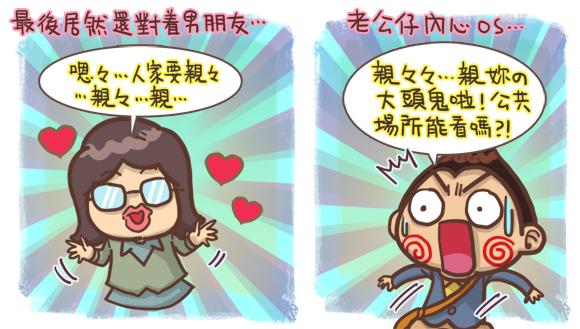 香港人住台灣生活4