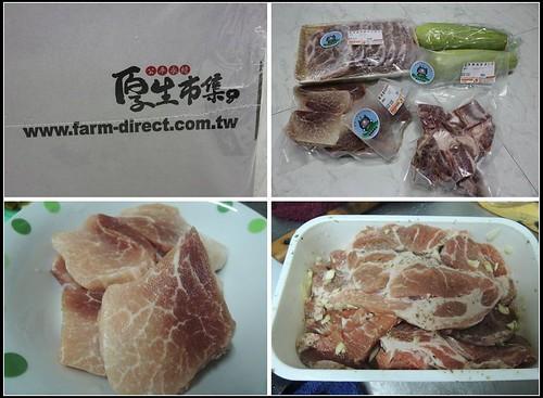 【幸福‧血拼】厚生市集-盤克夏豬肩小排/後腿肉/梅花肉排(宜陽牧場)
