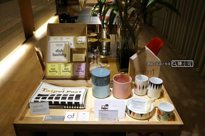 椅子咖啡 FABRICA【台北東區咖啡館】Fabrica 椅子咖啡,近捷運大安/信義安和站。,設計師的咖啡館,不限時,有插座