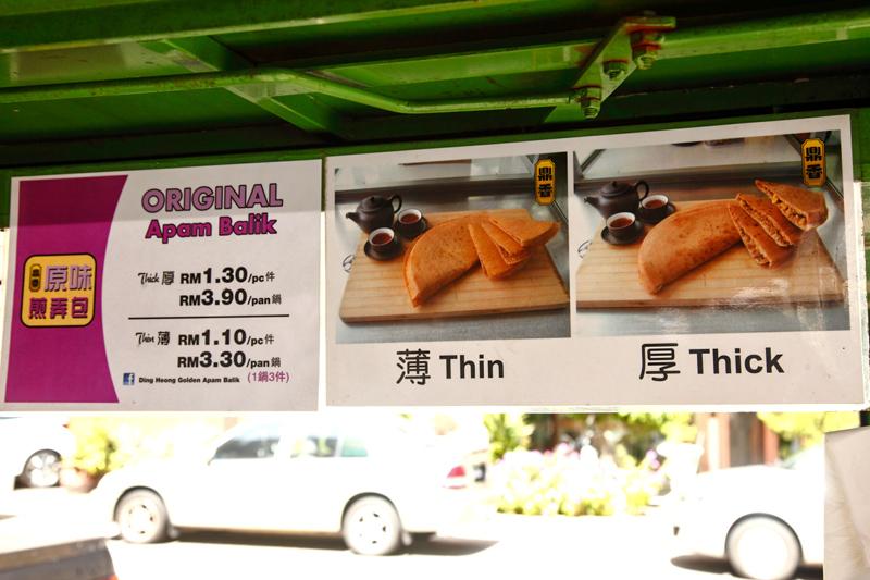 Ding Heong Original Apam Balik