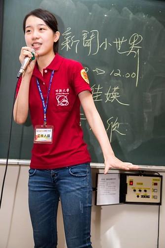 學校照片_校園親善大使新聞系介紹