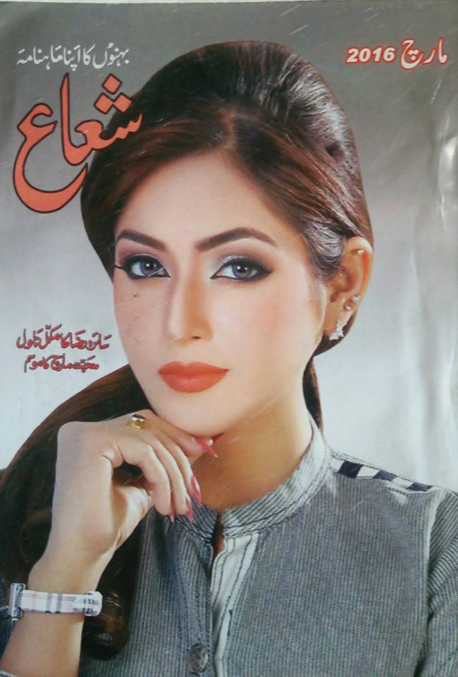 25407931815 4c31050481 o - Shuaa Digest March 2016