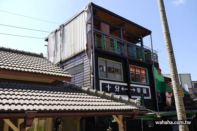 台鐵平溪線菁桐車站