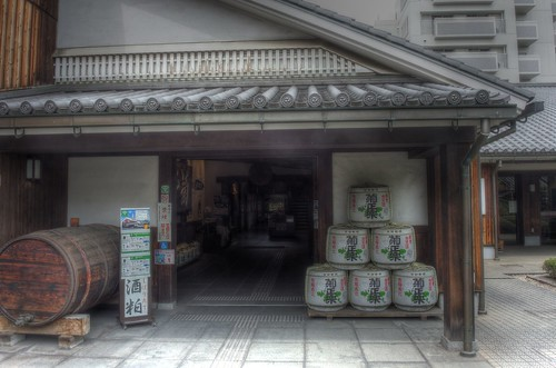 Sake maker 'KIKUMASAMUNE' museum at Nada, Kobe on APR 08, 2016 (4)