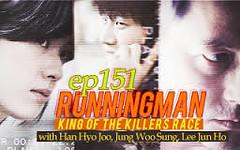 Running Man Ep.151