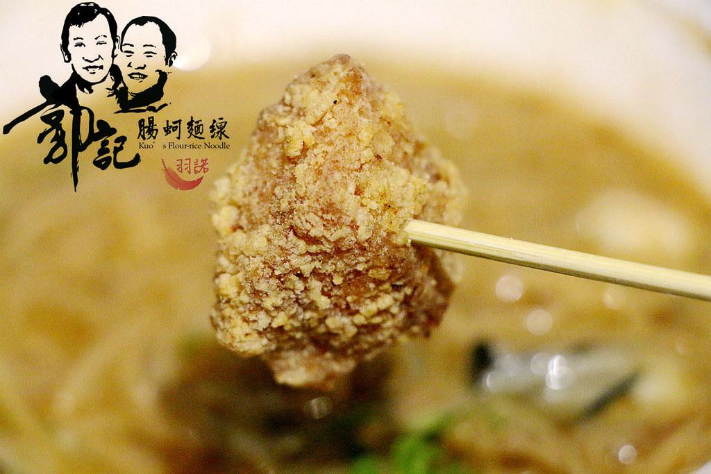 郭記腸蚵麵線62