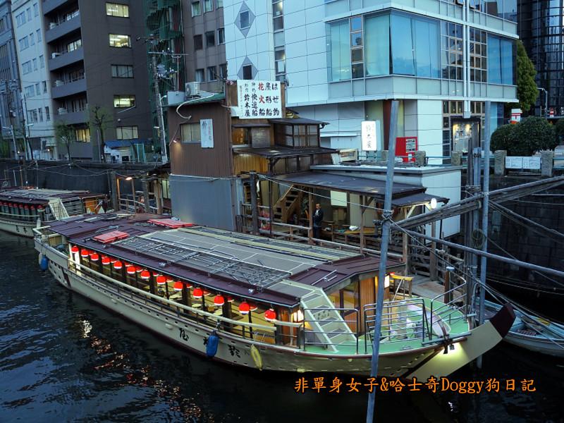 日本咖哩豬排飯&和牛燒肉土古里35