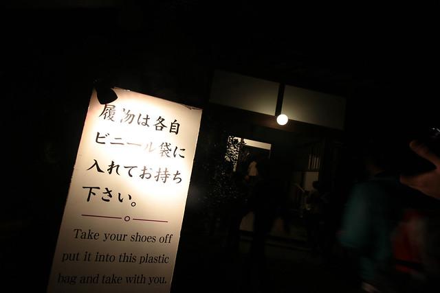 20141122-武奈ヶ岳&京都ライトアップ-0569.jpg
