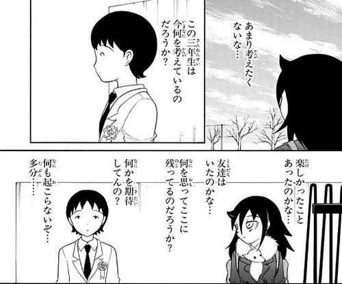 TomokosWorld_02_Vol5_P010