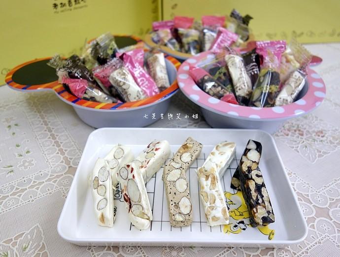 32 老胡賣點心 南棗核桃糕、南棗夏威夷果糕、新春開運牛軋糖禮盒