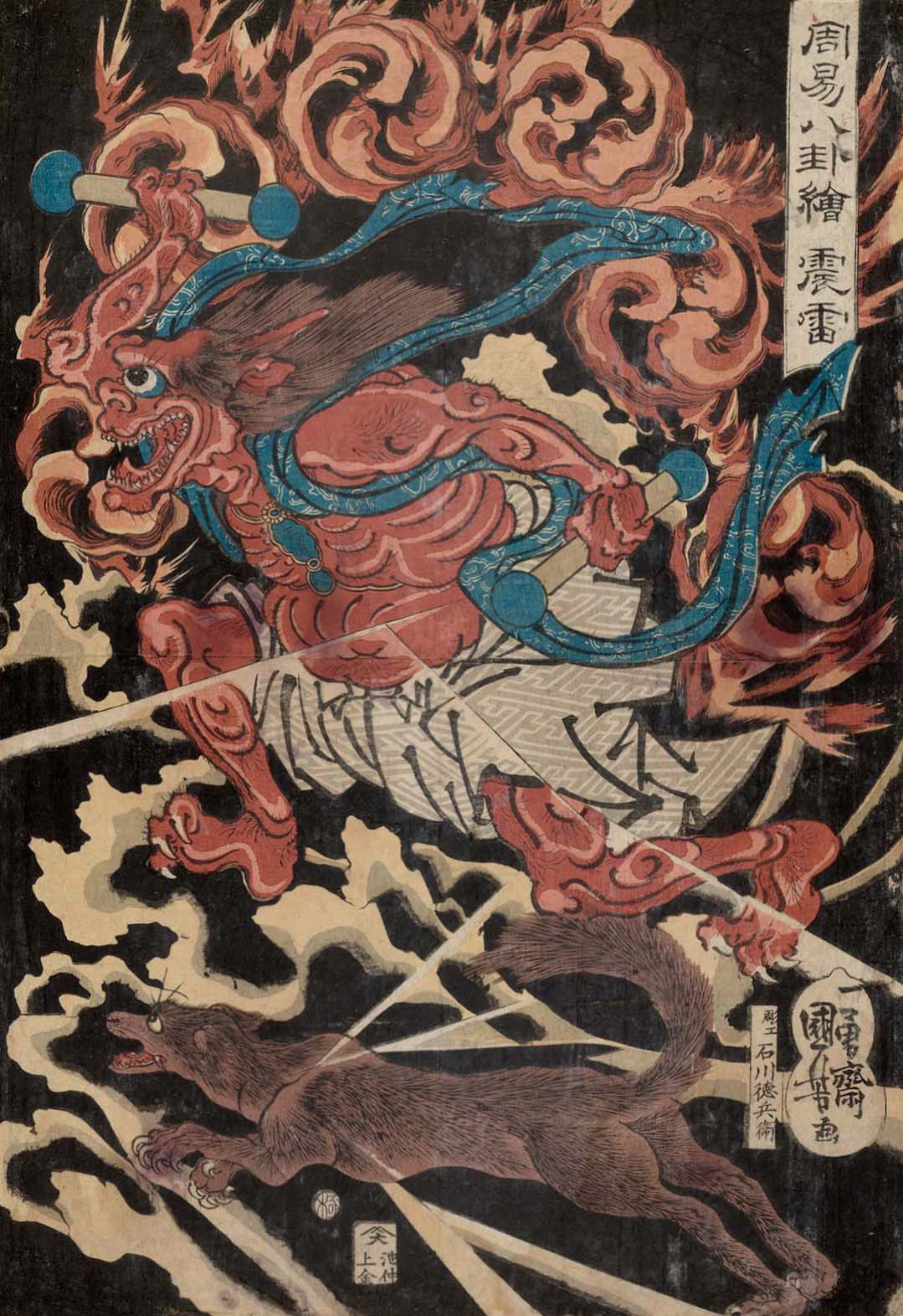 Utagawa Kuniyoshi - The Trigram Zhen or Thunder (Shin, kaminari), from the series Pictures of the Eight Trigrams in Chinese Divination (Shûeki hakke e)  1830's