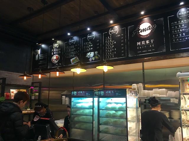 20160227 台灣燈會在桃園 忠貞商圈 阿美米干博物館