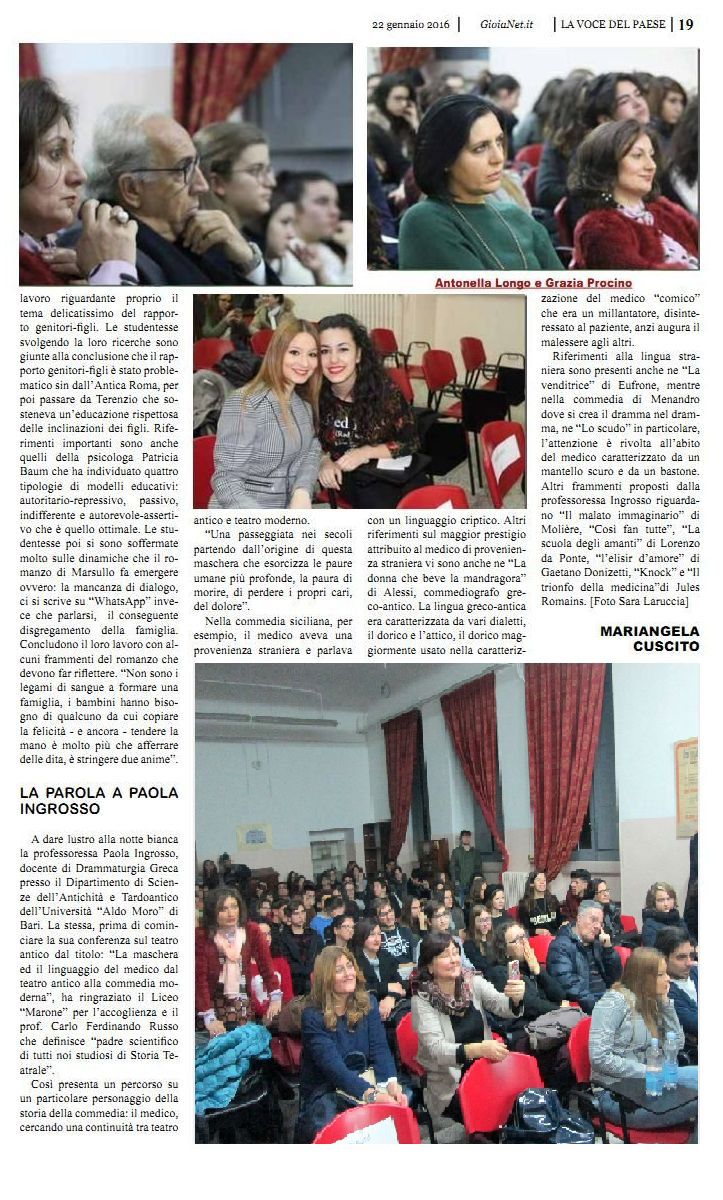 notte bianca liceo2