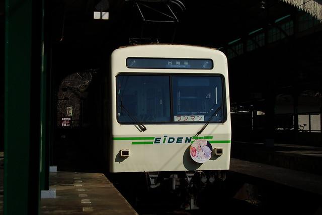 2016/01 叡山電車×NEW GAME! ラッピング車両 #44