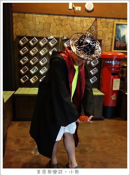 【宜蘭礁溪】四圍堡車站/哈利波特魔法世界/霍格華茲學院 @魚樂分享誌