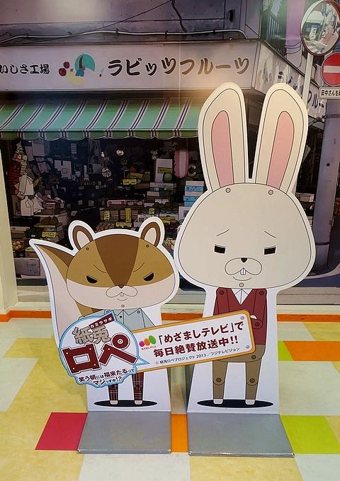 東京熱門景點台場小丸子咖啡店32