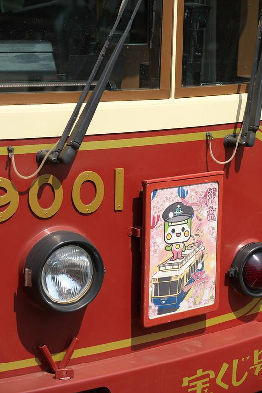 Tokyo Train Story 都電荒川線 2016年3月31日
