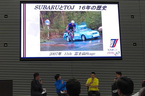 2007年11th富士山ステージ