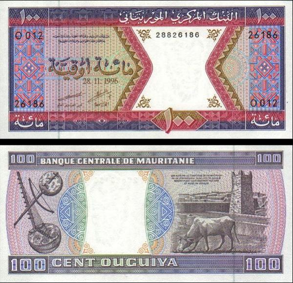 100 Ouguiya Mauritánia 1996, P4h UNC