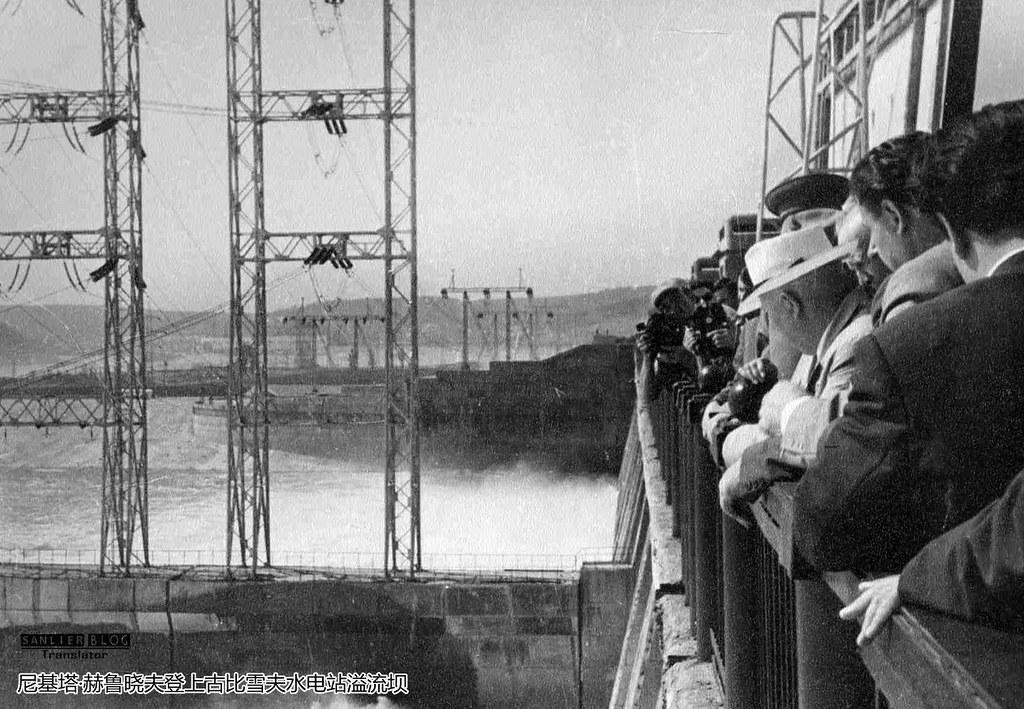 赫鲁晓夫1958视察古比雪夫州09