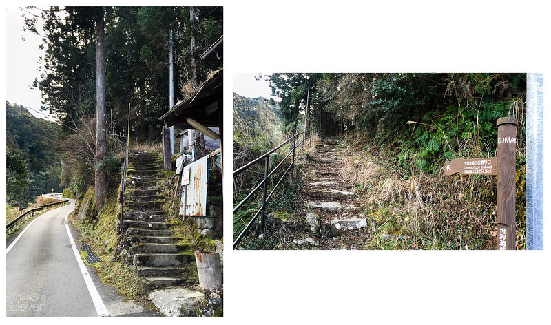 koguchi trail start