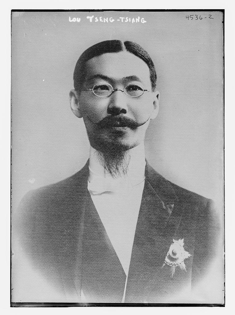 Lou Tseng-Tsiang (LOC)