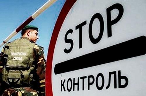 До Білорусі - лише за закордонними паспортами. Із 2017 року