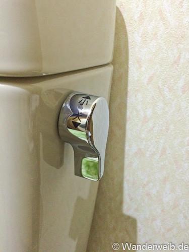toilette (8 von 9)