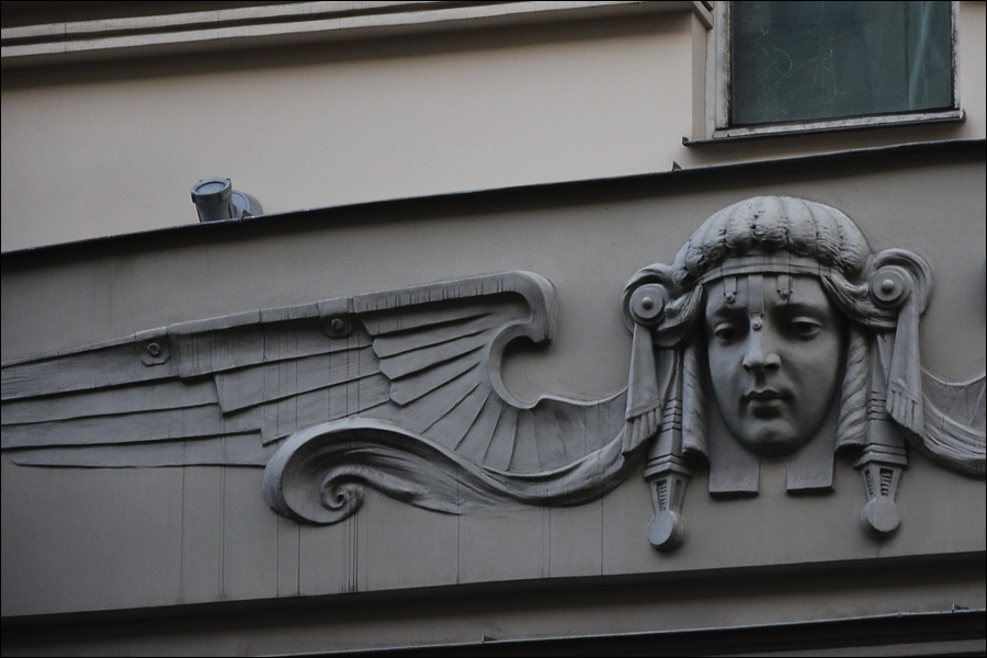 Riga_0460