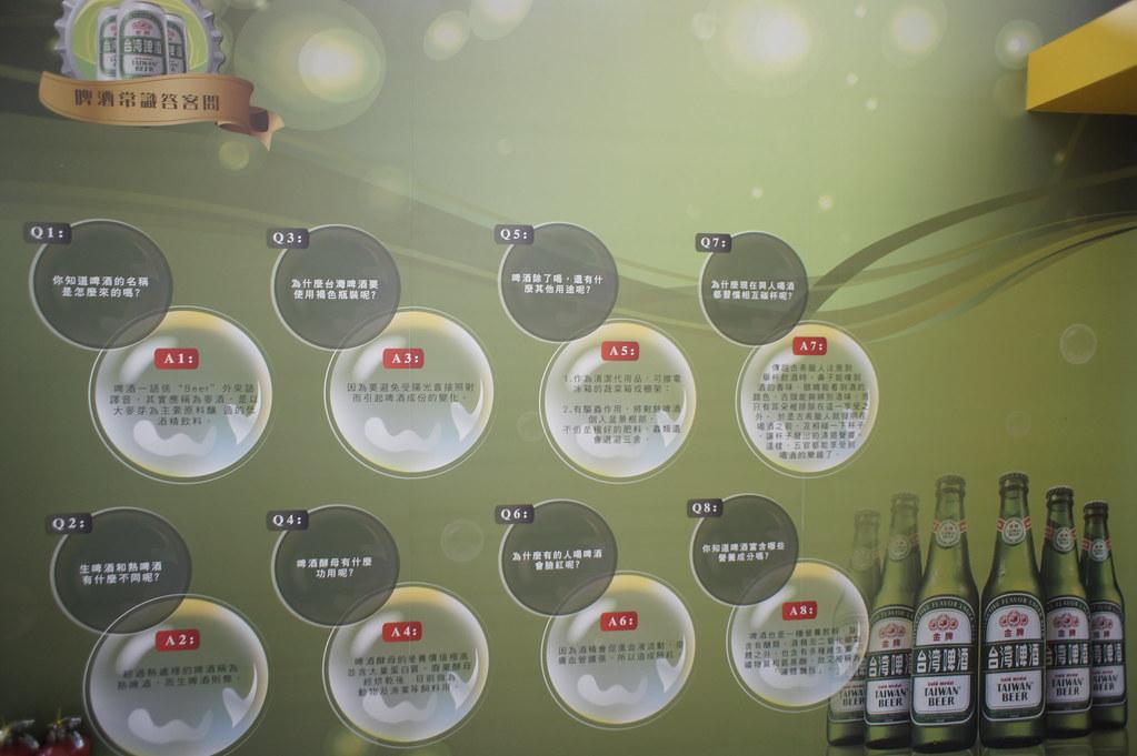 台南市善化區啤酒躥光工廠 (27)